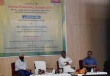 Deputy CM Dushyant Chautala launched new software for the welfare of workers