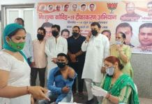 Two vaccination camps organized by BJP Yuva Morcha and Kisan Morcha were launched.