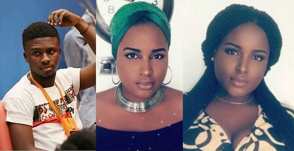 #BBNaija: See photos of Lolu's alleged girlfriend, Dodo