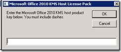 image20 thumb Setting up an Office 2010 KMS Host Server