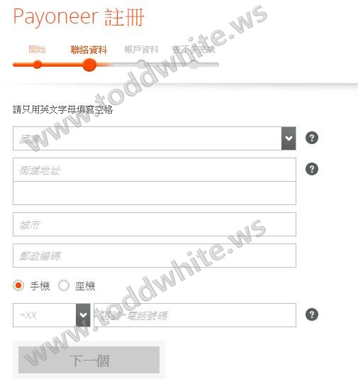 wv-payments-payoneer-05