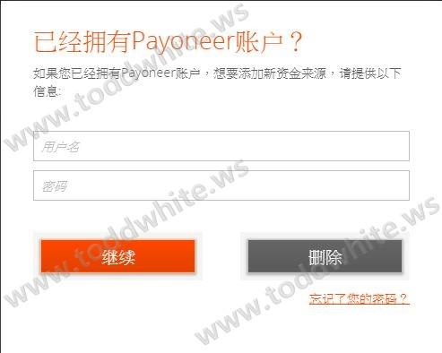 wv-payouts.payoneer.com-4