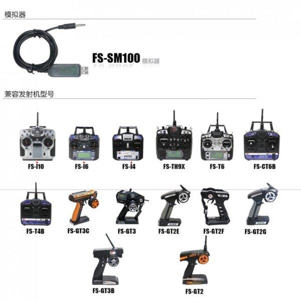 FlySky USB Aeromodelling FMS Simulator (578)