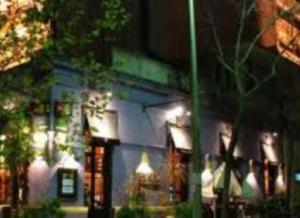 restaurante de bodega Bouza