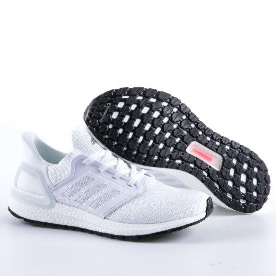 Adidas UltraBoost Blancas 3