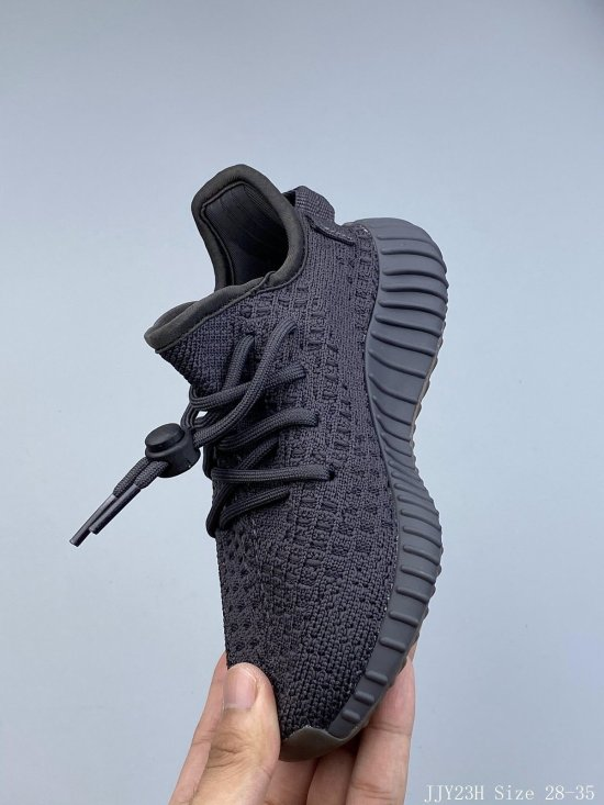 Adidas Yeezy Boost 350 V2 Cinder Infantil 1