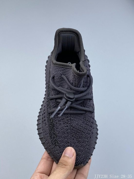 Adidas Yeezy Boost 350 V2 Cinder Infantil 3