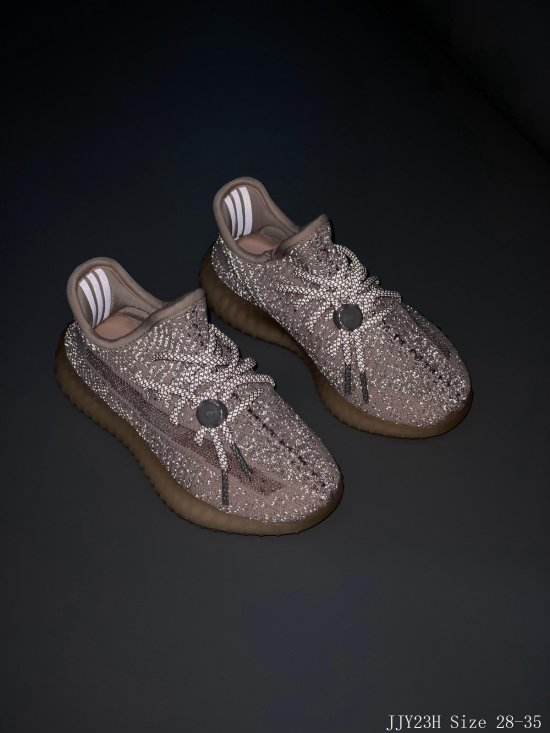 Adidas Yeezy Boost 350 V2 Synth Reflective Infantil 1