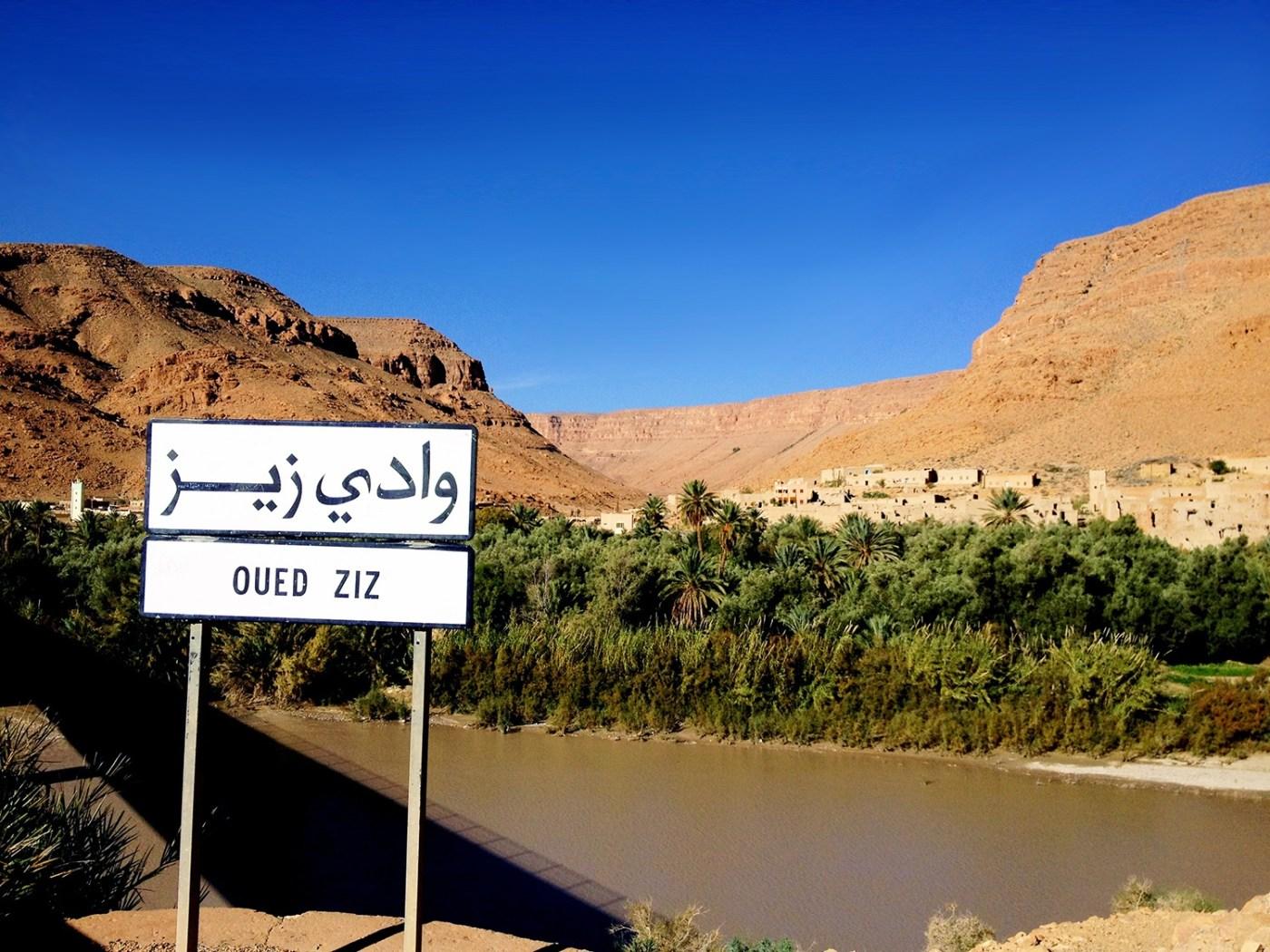 Morocco Itinerary 10