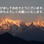 2017/01 アンナプルナ
