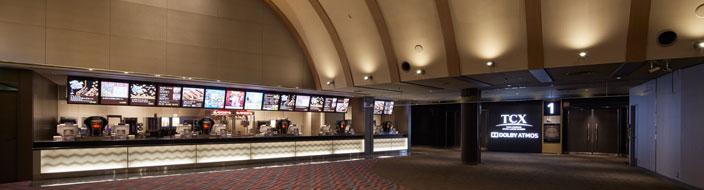 TOHO Cinema Umeda
