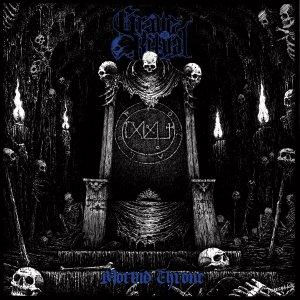 grave ritual