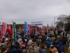 201303241三里塚:習志野ブログ