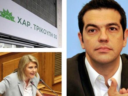 tsipras12-440x330