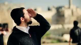 שלומי גרטנר - שמע ישראל