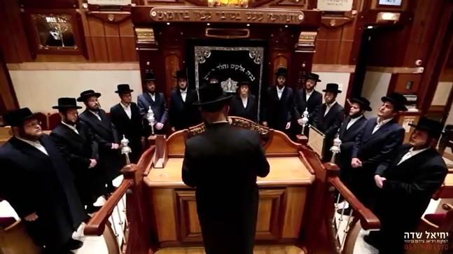 מקהלת מלכות - מי שברך (ווקאלי)