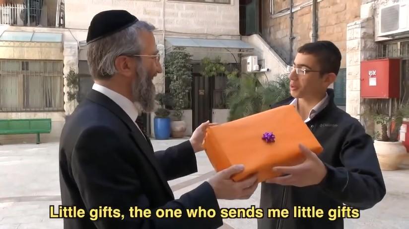 מקהלת ילדי ציון - מתנות קטנות
