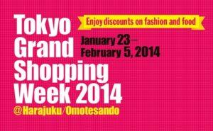 Tokyo grand shopping week