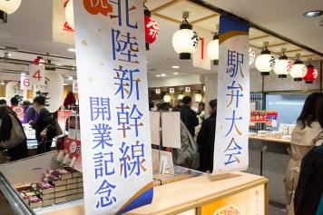 東京駅構内 駅弁屋 祭