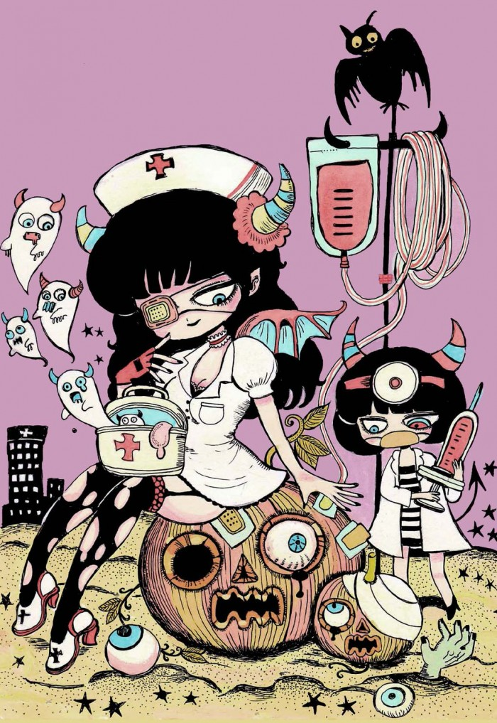 yami kawaii hospital