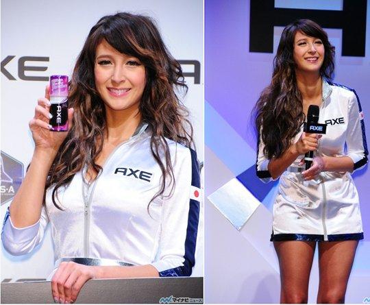 Leah Dizon makes a comeback in Japan