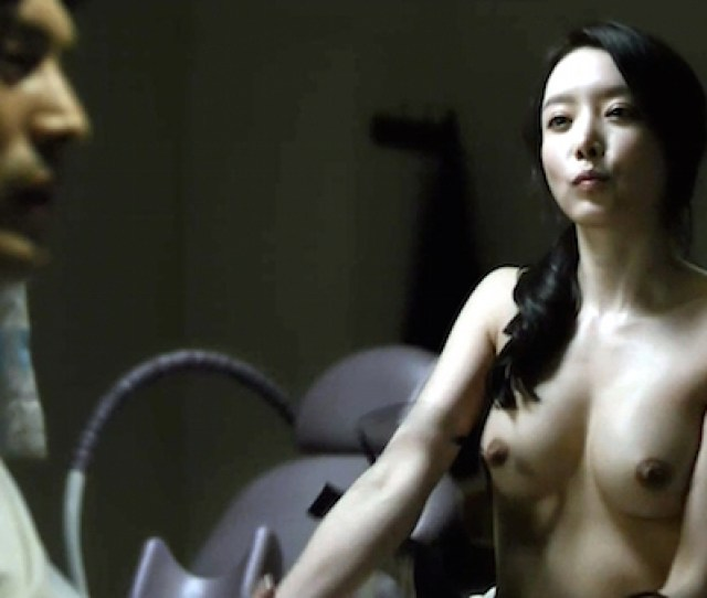 Ha Joo Hee Love Clinic Sex Scene Korean Movie Film Naked Nude