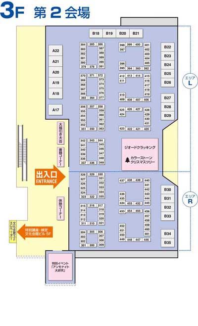 floormap03-w400