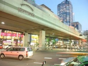 The crossing at Roppongi