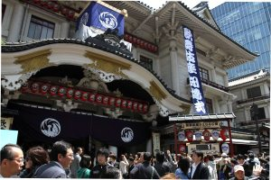 Closing ceremonies for the five-decade-old Kabuki-za theater, located in Tokyo's Chuo Ward, will be held today.