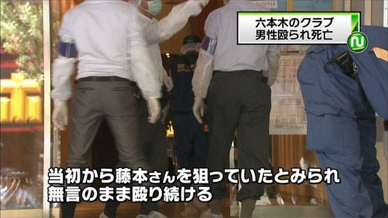Arrest warrants issued in Roppongi club beating death