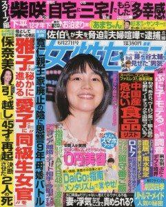 Josei Seven June 27