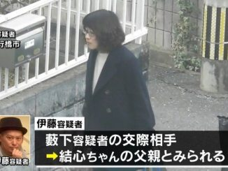 Satomi Yabushita and her boyfriend allegedly drowned their 3-month-old female baby in a bathtub at a love hotel