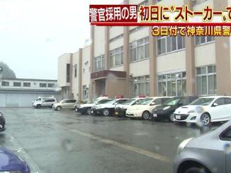 Niigata police on Tuesday arrested a former police officer for allegedly stalking a woman on his first day on the job
