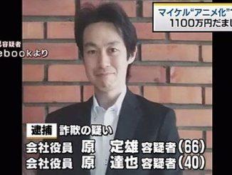 Tatsuya Hara