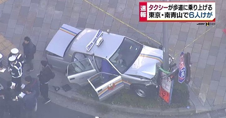 An elderly taxi driver collided with a car and veered onto a sidewalk in Tokyo, leaving four injured (TBS News)