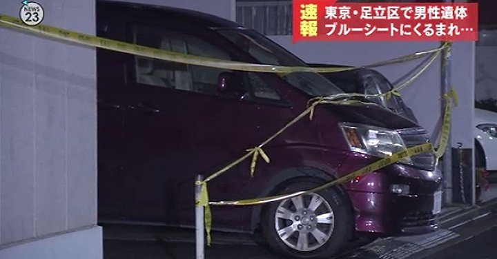 Police found a male corpse inside a vehicle at used-car lot in Adachi Ward on Thursday