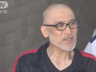 Shinji Nagao