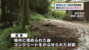 Police found a body entombed in concrete in a mountainous area of Ehime Prefecture earlier this week
