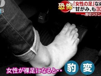 A man in Kyoto was arrested for forcibly licking a woman's foot for 30 minutes