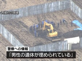 Fukushima police are looking for a male corpse on a plot of land in the town of Nishigo
