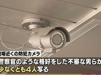 Police are examining security camera footage as a part of the investigation into the theft of gold bars valued at 600 million yen