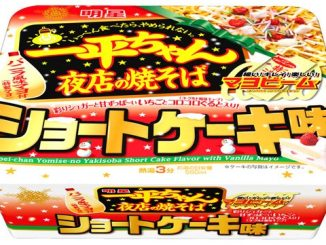 Mjoyo Foods is releasing a strawberry shortcake-flavored yakisoba in December