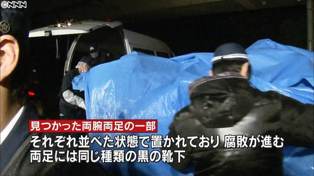 Human body parts, including 2 arms and 2 legs, were found in a river in Itami City