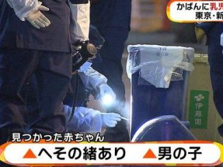 The body of an infant with the umbilical cord attached was found in a trash can in Kabukicho on Wednesday