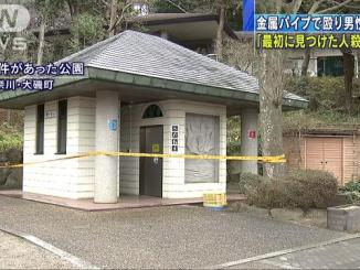 A man died after being found behind in a park in the town of Oiso on Monday