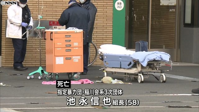 The body of a boss in the Inagawa-kai was dumped in front of a hospital in Isehara City early Tuesday