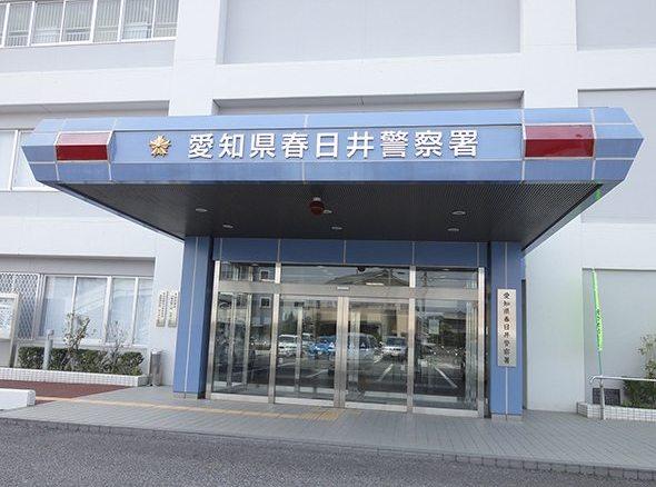 Kasugai Police Station