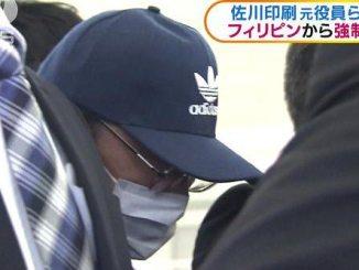 Keiji Yuasa arrived at Narita International Airport on Tuesday