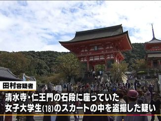 Police arrested a male school teacher for illicit filming at Kiyomizu Temple in Kyoto