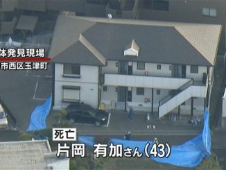 A woman's corpse was found in a parking lot of an apartment building in Kobe on Sunday